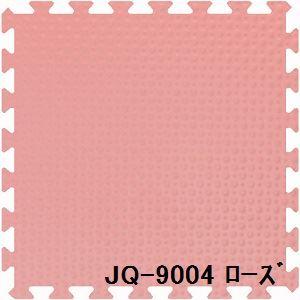 ジョイントクッションJQ-904枚セット色ローズサイズ厚15mm×タテ900mm×ヨコ900mm】枚4枚セット寸法(1800mm×1800mm)【洗える】【日本製】【防炎】