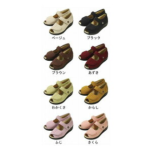 マリアンヌ製靴彩彩〜ちりめん〜W1103婦人用/24.0cmあずき