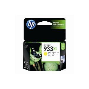 (まとめ買い)HPインクカートリッジCN056AAイエロー【×30セット】