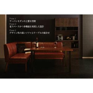 テーブル【YORKS】ウォールナットモダンデザインリビングダイニングセット【YORKS】ヨークスウォールナット材テーブル(W120)スチール脚