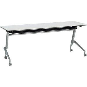 デリカフラップテーブルラフィストRFT-1860R-Wホワイト