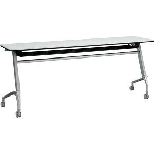 デリカフラップテーブルラフィストRFT-1845R-Wホワイト