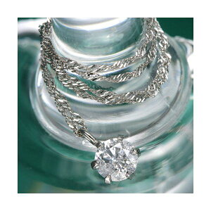 純プラチナ0.3ctダイヤモンドペンダント