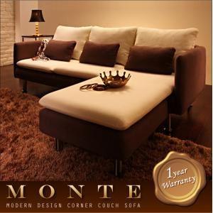 ソファー【Monte】アイボリー×ダークブラウン モダンデザインコーナーカウチソファ【Monte】モンテ【代引不可】