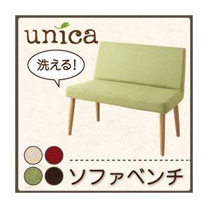 ソファーベンチ【unica】【カバー】ココア【脚】ブラウン天然木タモ無垢材ダイニング【unica】ユニカ】カバーリングソファベンチ