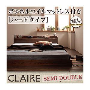 棚・コンセント付きフロアベッド【Claire】クレール【ボンネルコイルマットレス:ハード付き】セミダブルウォルナットブラウン