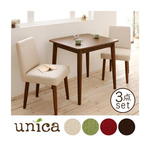 【送料無料】天然木タモ無垢材ダイニング【unica】ユニカ】3点セット(テーブルW75+カバーリングチェア×2)【テーブル】ブラウン】【チェア】グリーン