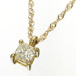 ダイヤモンドプリンセスカットペンダントイエローゴールド(ゴールド)
