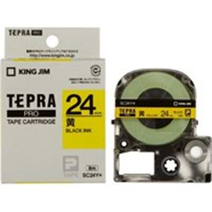 キングジムPROテープSC24Y-20黄に黒字24mm20個