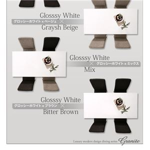 チェア2脚セットグレイッシュベージュラグジュアリーモダンデザインダイニングシリーズ【Granite】グラニータ】ダイニングチェア(2脚組)【代引不可】