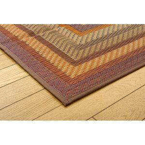 純国産袋三重織い草ラグカーペット『DXグラデーション』ブラウン約191×250cm(裏:不織布)