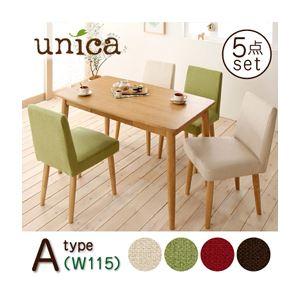 【送料無料】天然木タモ無垢材ダイニング【unica】ユニカ】5点セット[A](テーブルW115+カバーリングチェア×4)【テーブル】ナチュラル】【チェア2脚】グリーン×【チェア2脚】レッド(赤)