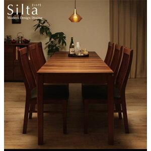 ダイニングセット7点セット(テーブル+チェア×6)【チェア2脚】】ホワイトx【チェア4脚】ブラック【Silta】モダンデザインダイニング【Silta】シルタ【代引不可】