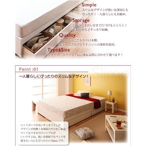 【12月上旬入荷予定】【代引不可】シンプル収納ベッド【Slimo】スリモ【ボンネルコイルマットレス付き】ダブルホワイト
