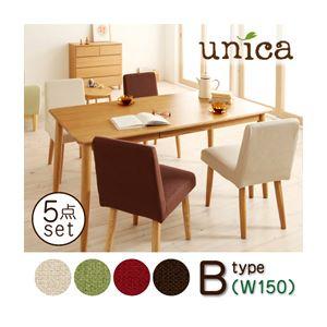 【送料無料】天然木タモ無垢材ダイニング【unica】ユニカ】5点セット[B](テーブルW150+カバーリングチェア×4)【テーブル】ナチュラル】【チェア4脚】ココア