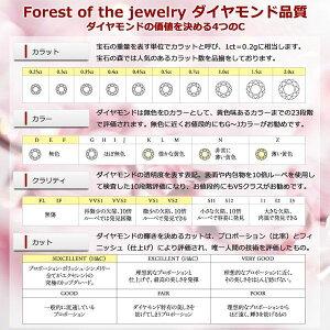 【鑑別書付】K18ピンクゴールド天然ダイヤモンドリングダイヤ0.30ctハート&キューピット(H&C)13号GoodアップHアップSIアップハーフエタニティリング