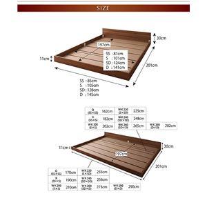 フロアベッドワイドK240【Grati】【ボンネルコイル:ハード付き】ウォルナットブラウンずっと使える・将来分割出来る・シンプルデザイン大型フロアベッド【Grati】グラティー