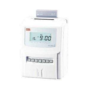 マックス電子タイムレコーダER-250S2ホワイト1台