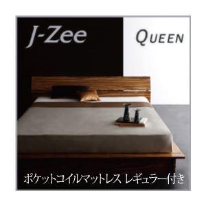 【代引不可】モダンデザインステージタイプフロアベッド【J-Zee】ジェイ・ジー【ポケットコイルマットレス:レギュラー付き】クイーン(フレームカラー:ブラウン)【送料無料】