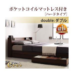 コンセント付き収納ベッド【Ever】エヴァー【ポケットコイルマットレス:ハード付き】ダブルナチュラル