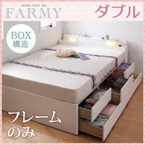 【送料無料】照明・コンセント付きチェストベッド【FARMY】ファーミー【フレームのみ】ダブルホワイト