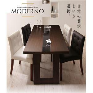 【代引不可】アーバンモダンデザインダイニング【MODERNO】モデルノ5点セットノーブルホワイト