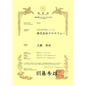 ダンシングストーンK18WG・天然ダイヤモンドシリーズイニシャル「T」ペンダント