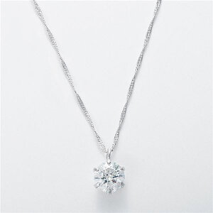 純プラチナ0.5ctダイヤモンドペンダントスクリューチェーン(鑑定書付き)