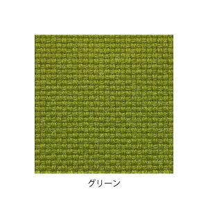 スツールキャスター付きクリア(布:グリーンー】ナイロン)【Mona.Dee】モナディーWAS01SC
