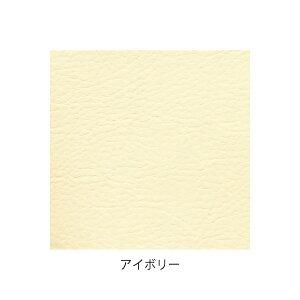 スツールキャスター付きクリア(ビニールレザー:アイボリー】ナイロン)【Mona.Dee】モナディーWAS01SC