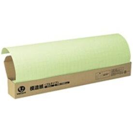 【スーパーセールでポイント最大44倍】ジョインテックス 方眼模造紙プルタイプ50枚グリーンP152J-G6
