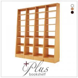 【代引不可】無限横連結本棚【+Plus】プラス本体+横連結棚3体セットダークブラウン