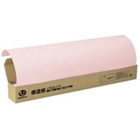 【スーパーセールでポイント最大44倍】ジョインテックス 方眼模造紙プルタイプ50枚ピンク P152J-P6