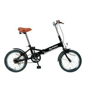 【ポイント20倍】MYPALLAS(マイパラス) 折りたたみ自転車 16インチ M-101BK ブラック