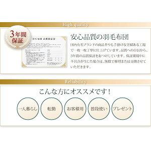 布団8点セットダブル【Bloom】ブラウンボリュームタイプ日本製ウクライナ産グースダウン93%ロイヤルゴールドラベル羽毛布団8点セット【Bloom】ブルーム