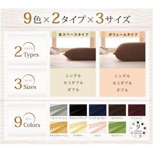 布団8点セットダブルミッドナイトブルー9色から選べる!洗える抗菌防臭シンサレート高機能中綿素材入り布団8点セットプレミアム敷き布団タイプ:省スペースタイプ