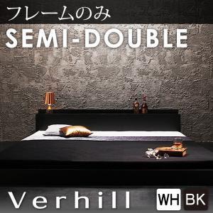 棚・コンセント付きフロアベッド【Verhill】ヴェーヒルフレームのみセミダブル(フレームカラー:ホワイト)【送料無料】