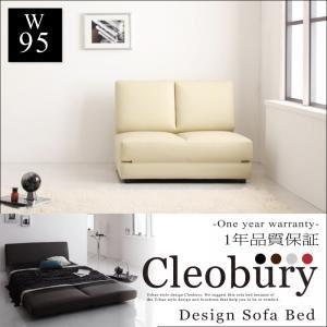 デザインソファベッド【Cleobury】クレバリーW95(カラー:アイボリー)【送料無料】