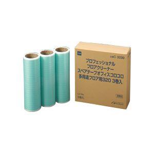 (まとめ)オフィスコロコロ多用途フロア用スペアテープ幅320mm×30周巻3巻入×10パック