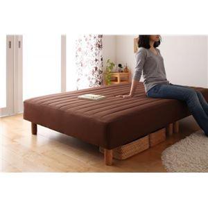 【送料無料】マットレスベッドシングル脚15cmミルキーイエロー新・色・寝心地が選べる!20色カバーリングポケットコイルマットレスベッドあす楽