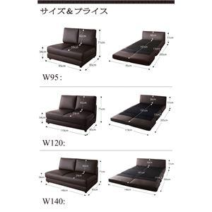 ソファーベッド幅95cm【Cleobury】ブラックデザインソファベッド【Cleobury】クレバリー