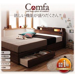 照明・コンセント付き収納ベッド【Comfa】コンファ【フレームのみ】セミダブルブラック