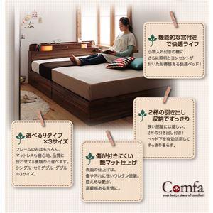 収納ベッドセミダブル【フレームのみ】ブラック照明・コンセント付き収納ベッド【Comfa】コンファ【代引不可】