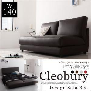 【代引不可】デザインソファベッド【Cleobury】クレバリーW140(カラー:ブラウン)【送料無料】