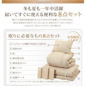 布団8点セットシングルナチュラルベージュ9色から選べる!洗える抗菌防臭シンサレート高機能中綿素材入り布団8点セットプレミアム敷き布団タイプ:ボリュームタイプ