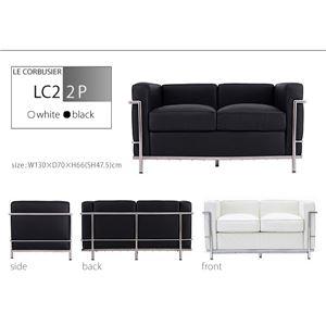 【送料無料】【代引不可】「ル・コルビジェ」デザインDタイプ【ソファー(2P)+ソファー(3P)+テーブル(120cm)】ブラック