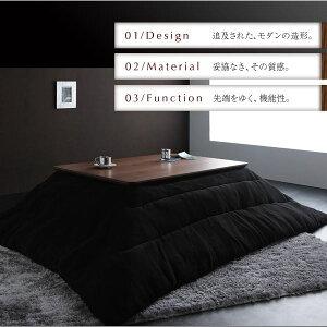 【単品】こたつテーブル正方形(80×80cm)【Valeri】ナチュラルアッシュモダンデザインフラットヒーターこたつテーブル【Valeri】ヴァレーリ【代引不可】