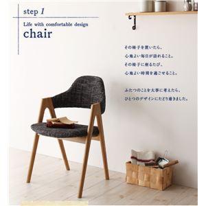 【送料無料】テーブル幅150cm天然木タモ無垢材ダイニング【Mamaison】マ・メゾンあす楽