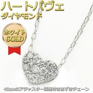 K18ホワイトゴールドダイヤモンドネックレス0.15CTハートダイヤパヴェネックレス