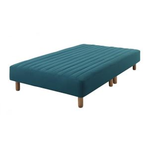 【送料無料】新・色・寝心地が選べる!20色カバーリングポケットコイルマットレスベッド脚15cmセミダブルブルーグリーン
